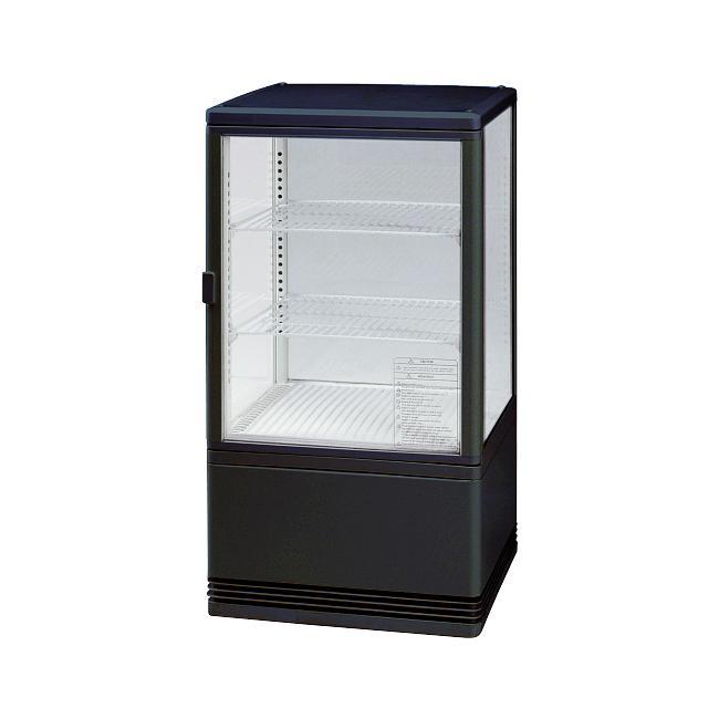 Chladící vitrína SC 70