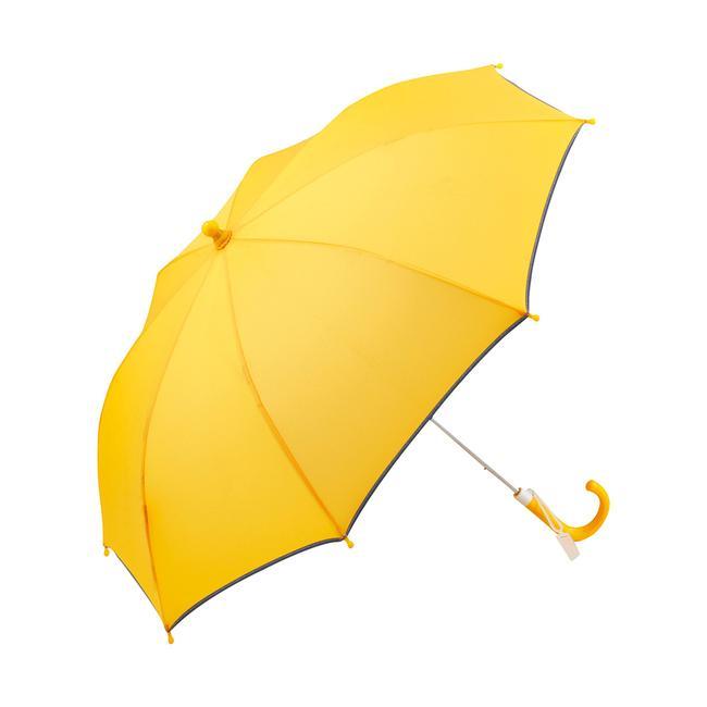 Dětský bezpečnostní deštník